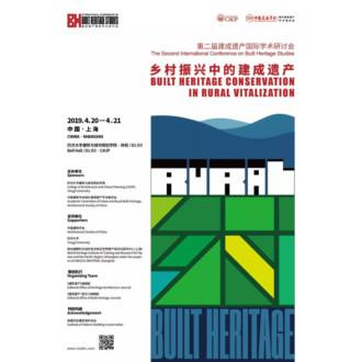 BUILT HERITAGE CONSERVATION IN RURAL VITALIZATION