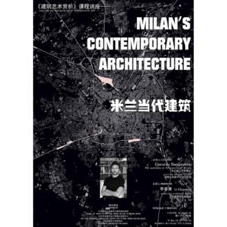 Milan's Contemporary Architecture